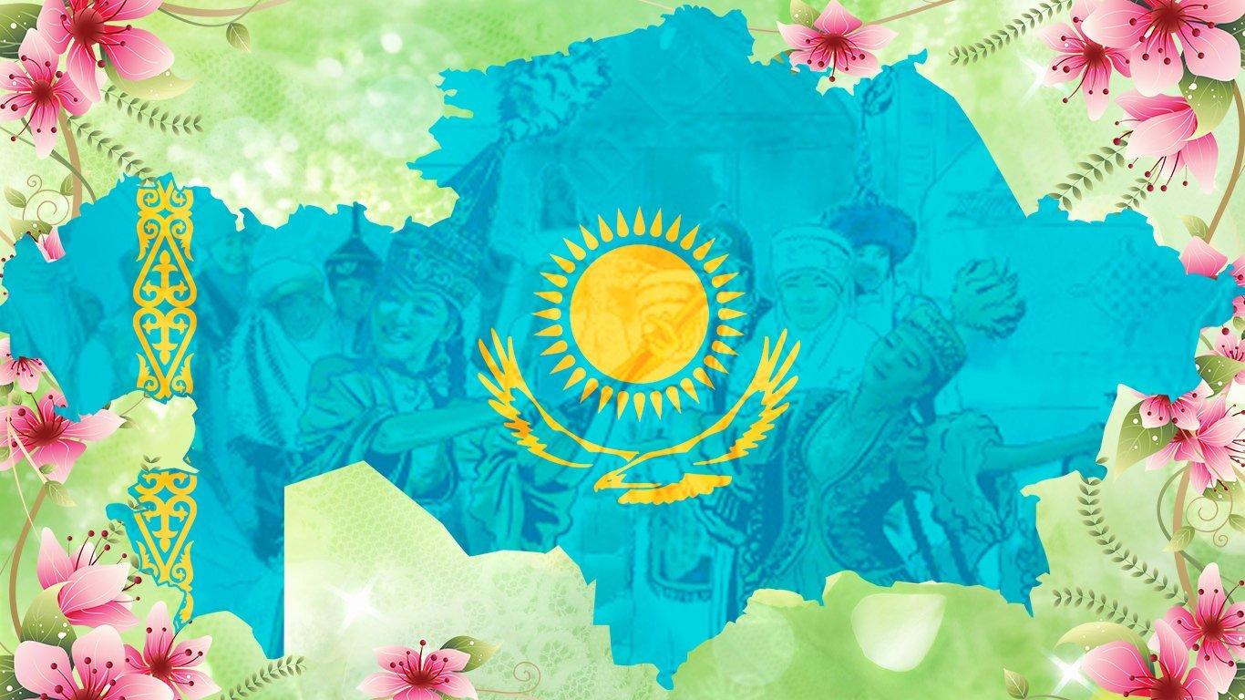 Открытки казахстан сайт