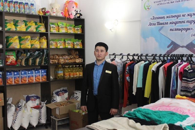 В Кокшетау при мечети открылся бесплатный магазин для социально ... c022be4b7ca